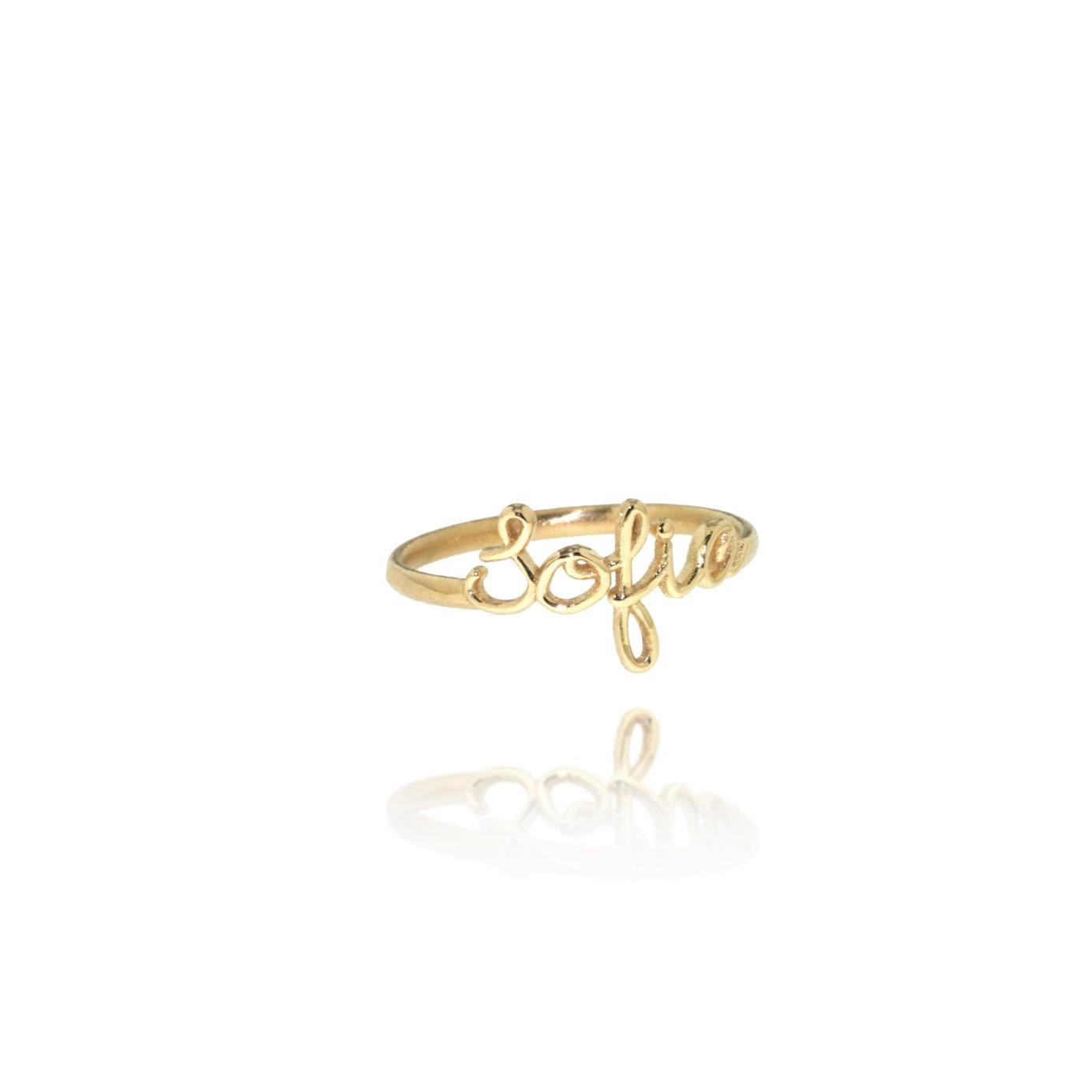 Biro - anello personalizzabile (giallo)