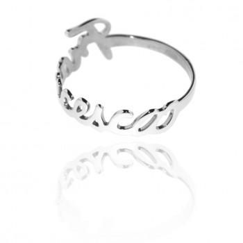 Nontiscordardimé - anello personalizzabile (bianco)